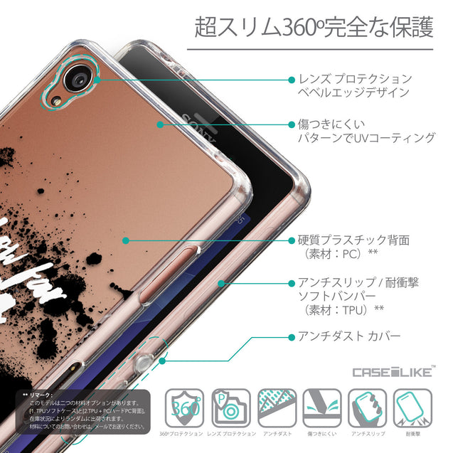 Details in Japanese - CASEiLIKE Sony Xperia Z3 back cover Quote 2413