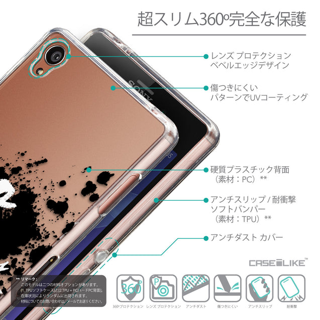Details in Japanese - CASEiLIKE Sony Xperia Z3 back cover Quote 2415