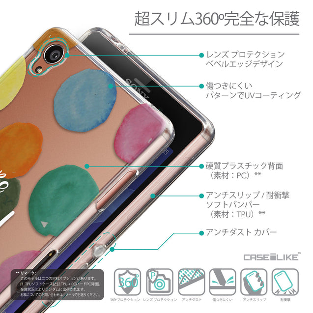 Details in Japanese - CASEiLIKE Sony Xperia Z3 back cover Quote 2420
