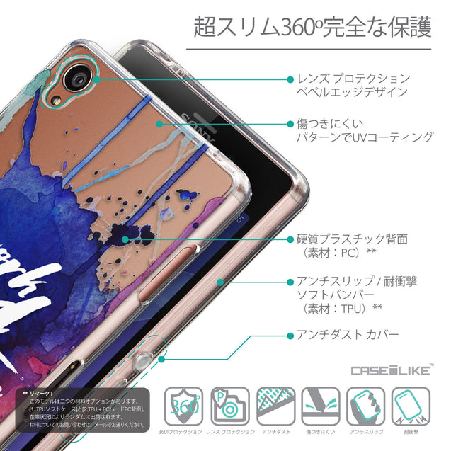 Details in Japanese - CASEiLIKE Sony Xperia Z3 back cover Quote 2422