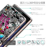 Details in Japanese - CASEiLIKE Sony Xperia Z3 back cover Graffiti 2704