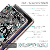Details in Japanese - CASEiLIKE Sony Xperia Z3 back cover Graffiti 2706