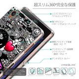Details in Japanese - CASEiLIKE Sony Xperia Z3 back cover Graffiti 2708