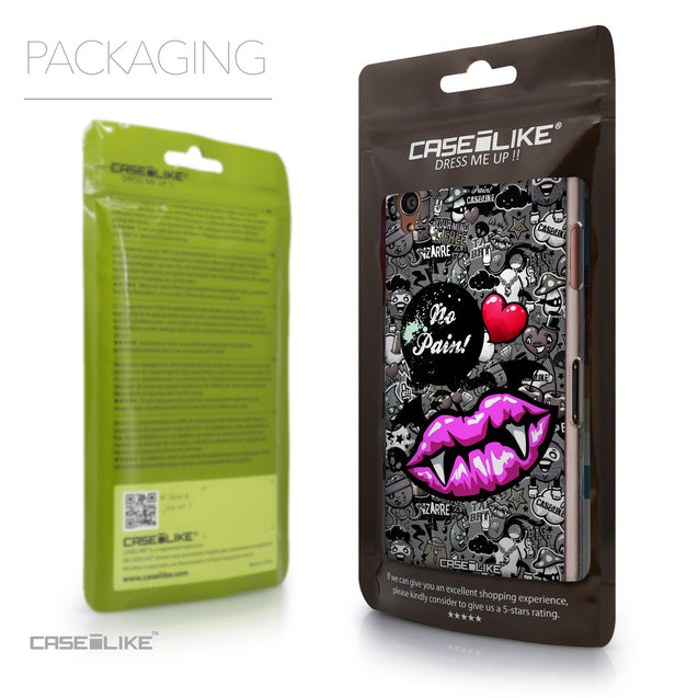 Packaging - CASEiLIKE Sony Xperia Z3 back cover Graffiti 2708
