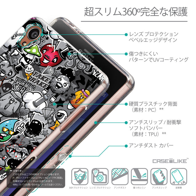 Details in Japanese - CASEiLIKE Sony Xperia Z3 back cover Graffiti 2709