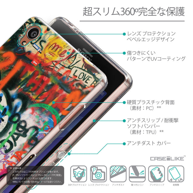 Details in Japanese - CASEiLIKE Sony Xperia Z3 back cover Graffiti 2721