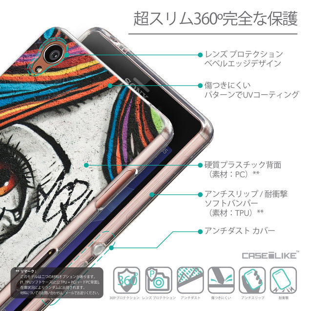 Details in Japanese - CASEiLIKE Sony Xperia Z3 back cover Graffiti Girl 2724