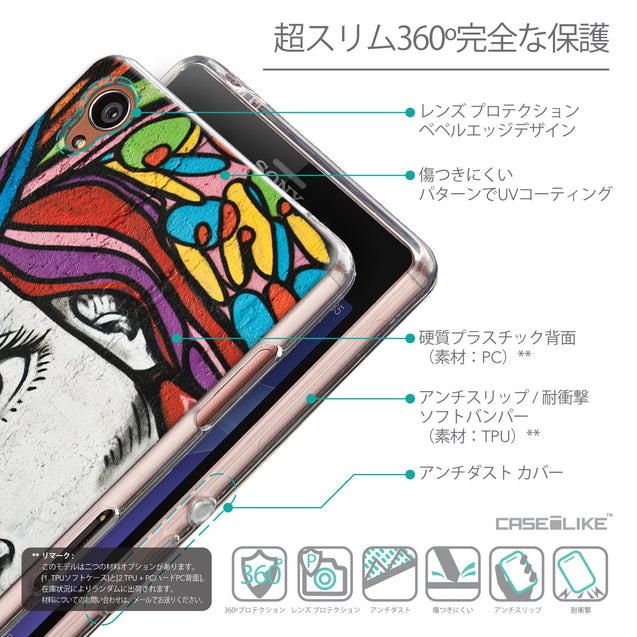 Details in Japanese - CASEiLIKE Sony Xperia Z3 back cover Graffiti Girl 2725