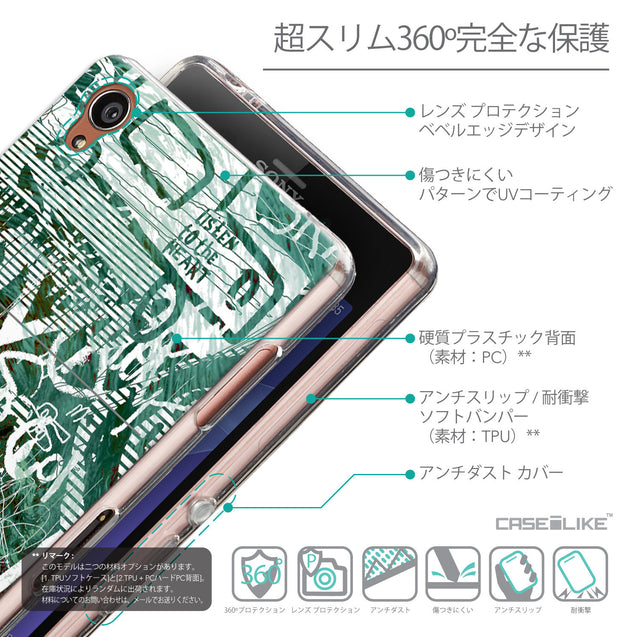Details in Japanese - CASEiLIKE Sony Xperia Z3 back cover Graffiti 2728