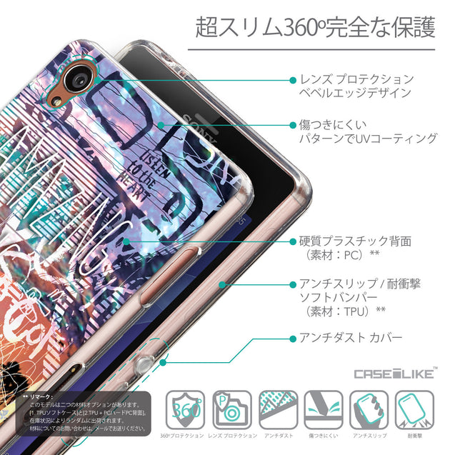 Details in Japanese - CASEiLIKE Sony Xperia Z3 back cover Graffiti 2729