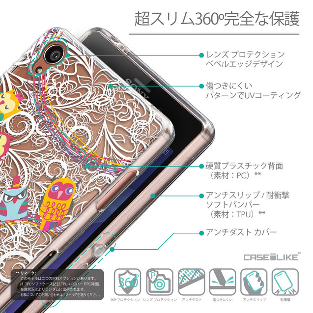 Details in Japanese - CASEiLIKE Sony Xperia Z3 back cover Owl Graphic Design 3316