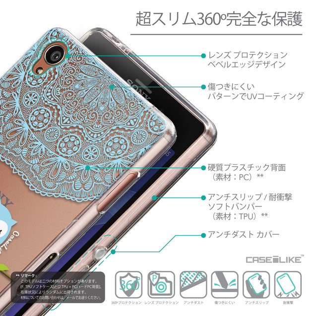 Details in Japanese - CASEiLIKE Sony Xperia Z3 back cover Owl Graphic Design 3318