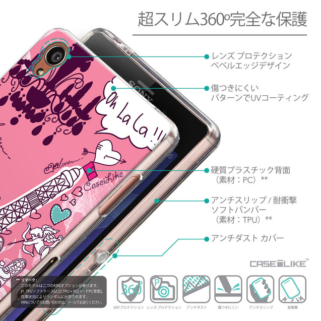 Details in Japanese - CASEiLIKE Sony Xperia Z3 back cover Paris Holiday 3905