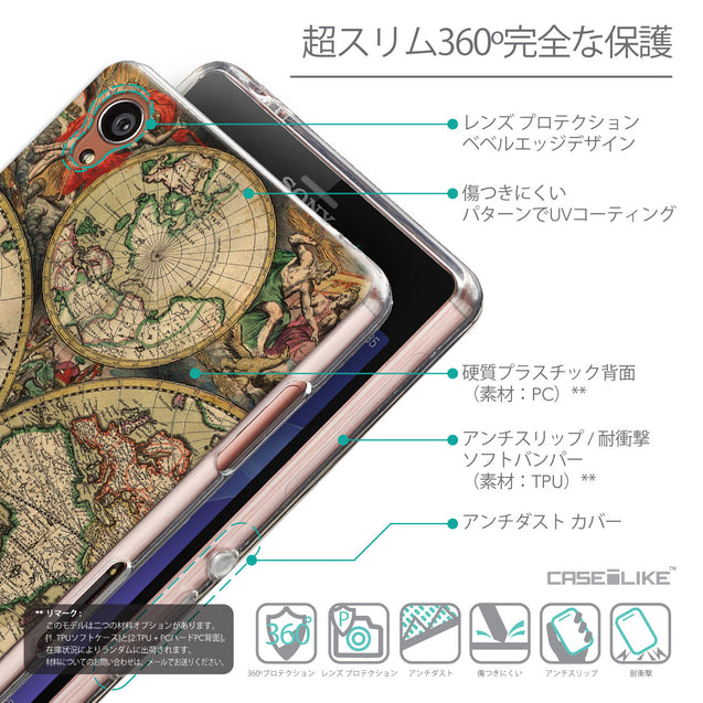 Details in Japanese - CASEiLIKE Sony Xperia Z3 back cover World Map Vintage 4607