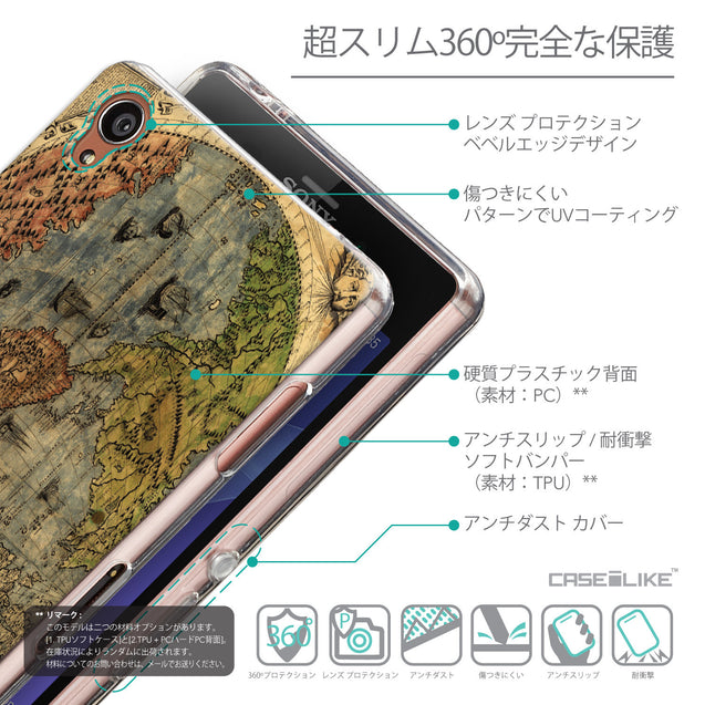 Details in Japanese - CASEiLIKE Sony Xperia Z3 back cover World Map Vintage 4608