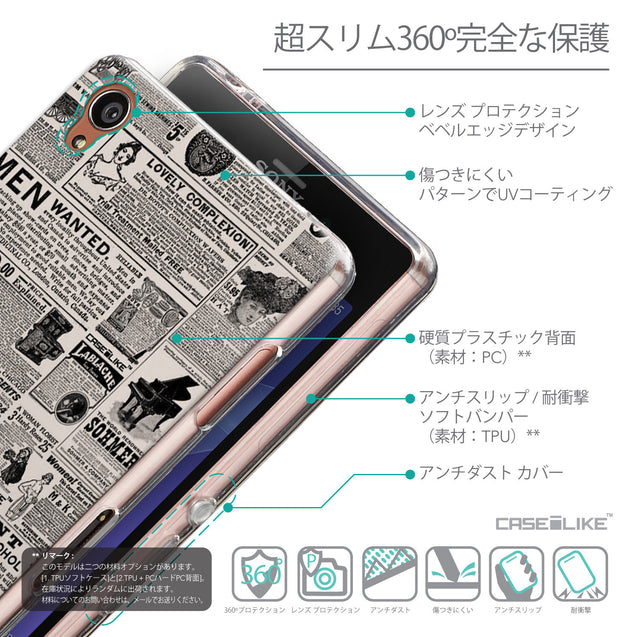 Details in Japanese - CASEiLIKE Sony Xperia Z3 back cover Vintage Newspaper Advertising 4818