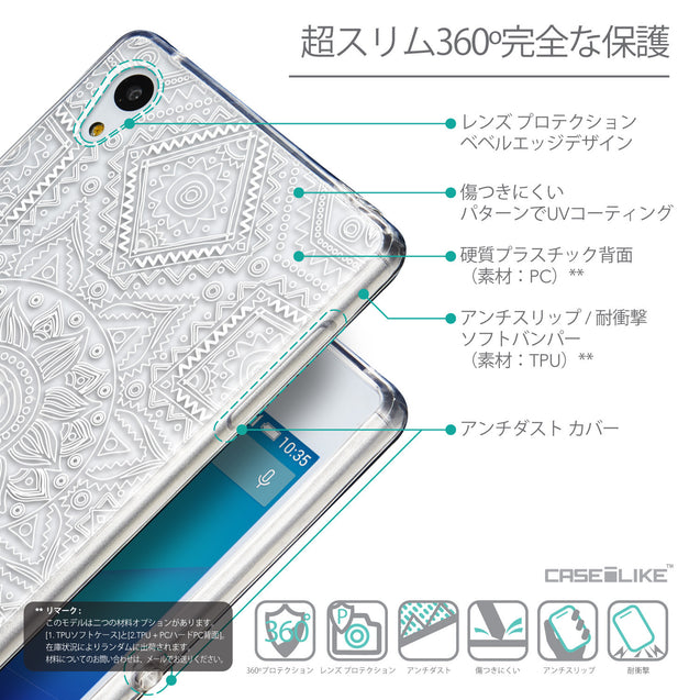 Details in Japanese - CASEiLIKE Sony Xperia Z3 Plus back cover Indian Line Art 2061