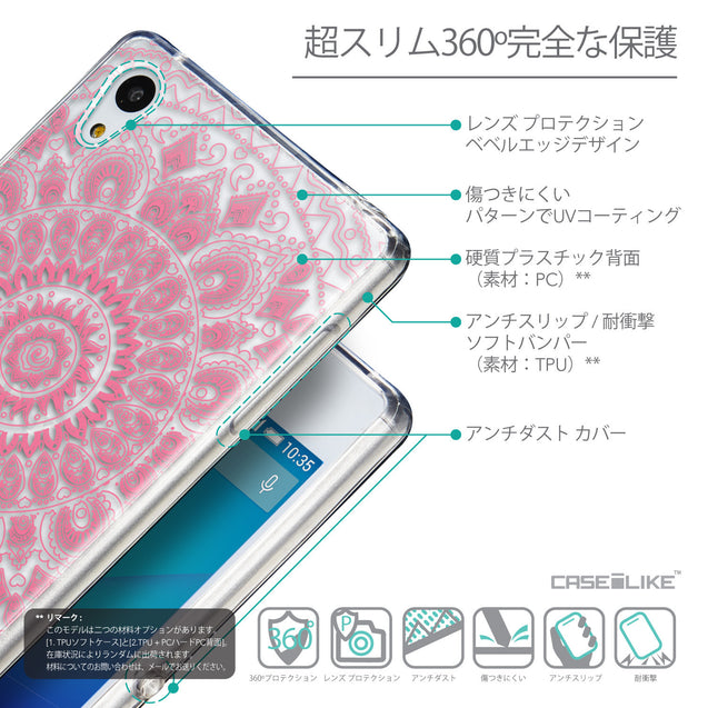Details in Japanese - CASEiLIKE Sony Xperia Z3 Plus back cover Indian Line Art 2062