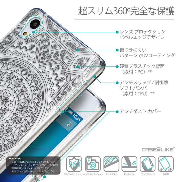 Details in Japanese - CASEiLIKE Sony Xperia Z3 Plus back cover Indian Line Art 2063
