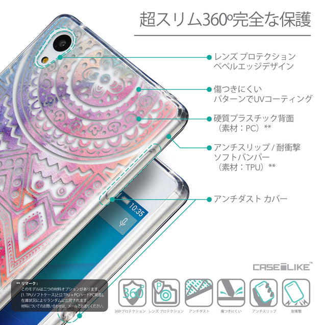 Details in Japanese - CASEiLIKE Sony Xperia Z3 Plus back cover Indian Line Art 2065