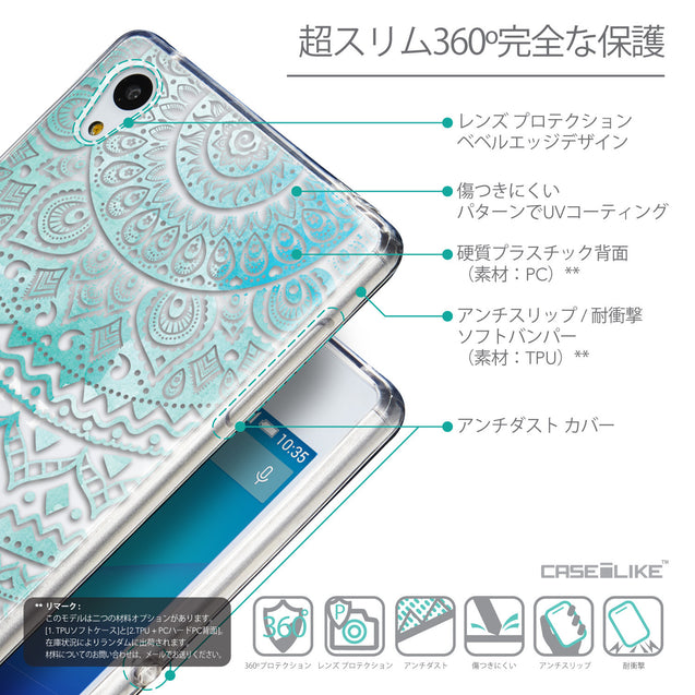 Details in Japanese - CASEiLIKE Sony Xperia Z3 Plus back cover Indian Line Art 2066