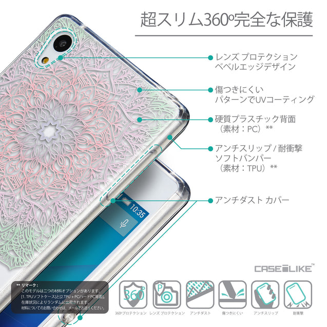 Details in Japanese - CASEiLIKE Sony Xperia Z3 Plus back cover Mandala Art 2092