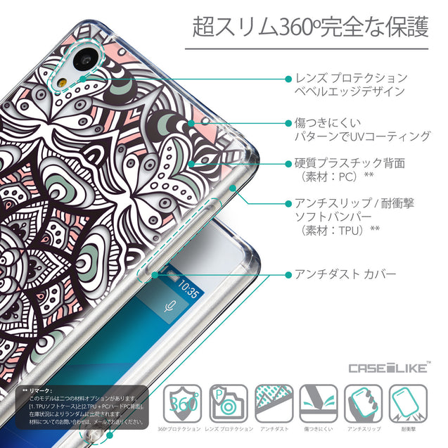 Details in Japanese - CASEiLIKE Sony Xperia Z3 Plus back cover Mandala Art 2095