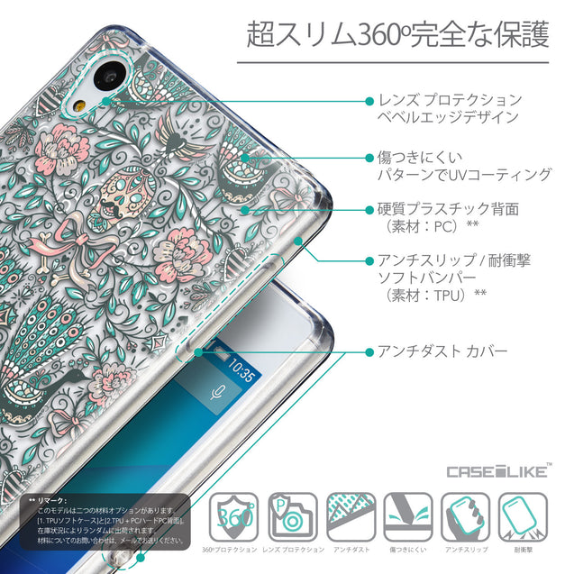 Details in Japanese - CASEiLIKE Sony Xperia Z3 Plus back cover Roses Ornamental Skulls Peacocks 2226