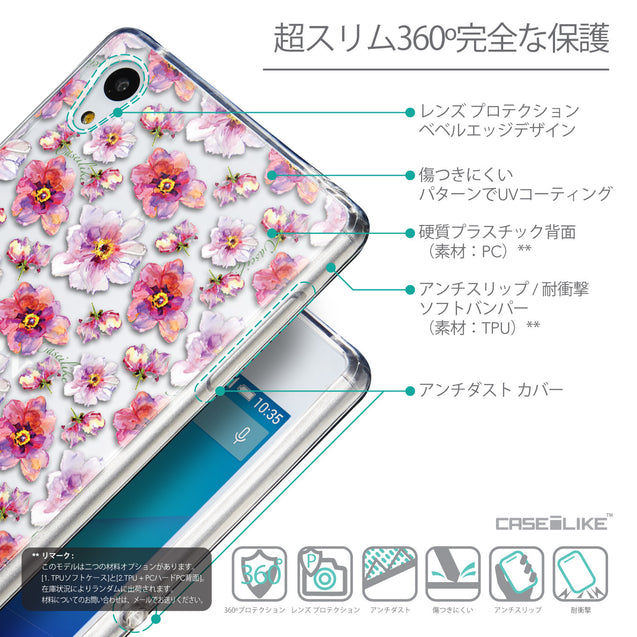 Details in Japanese - CASEiLIKE Sony Xperia Z3 Plus back cover Watercolor Floral 2232