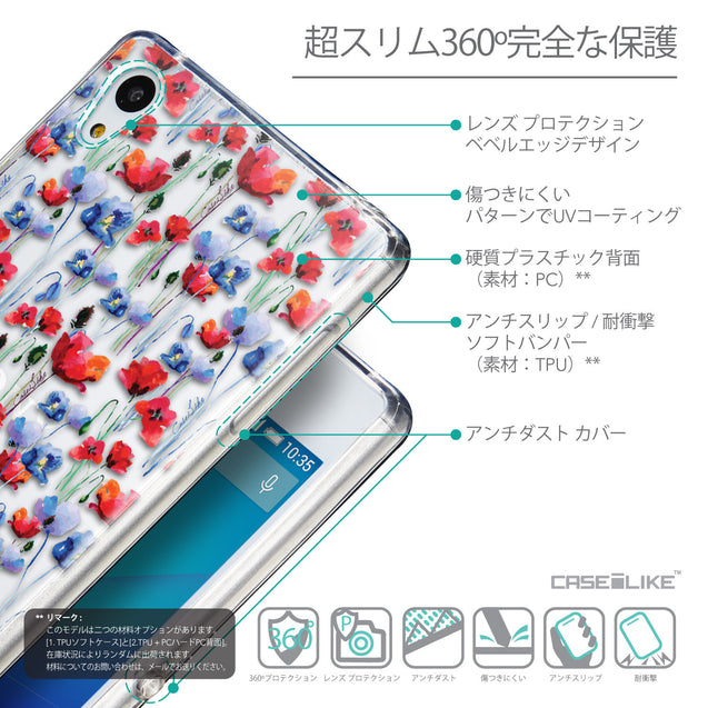 Details in Japanese - CASEiLIKE Sony Xperia Z3 Plus back cover Watercolor Floral 2233