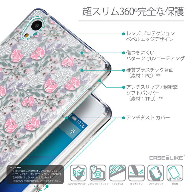 Details in Japanese - CASEiLIKE Sony Xperia Z3 Plus back cover Flowers Herbs 2246