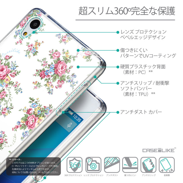 Details in Japanese - CASEiLIKE Sony Xperia Z3 Plus back cover Floral Rose Classic 2260