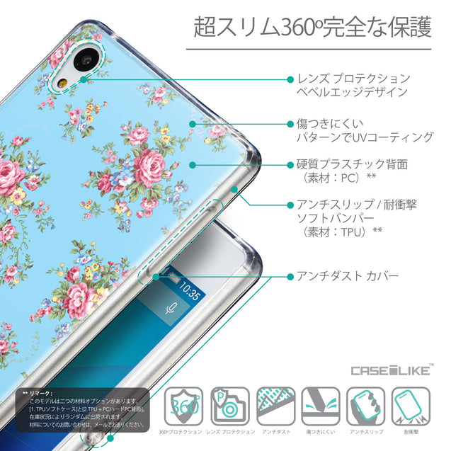 Details in Japanese - CASEiLIKE Sony Xperia Z3 Plus back cover Floral Rose Classic 2263
