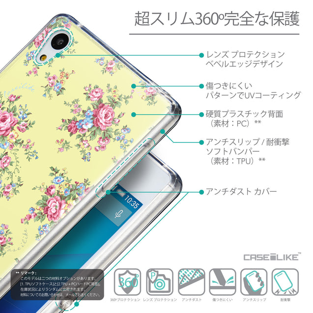 Details in Japanese - CASEiLIKE Sony Xperia Z3 Plus back cover Floral Rose Classic 2264