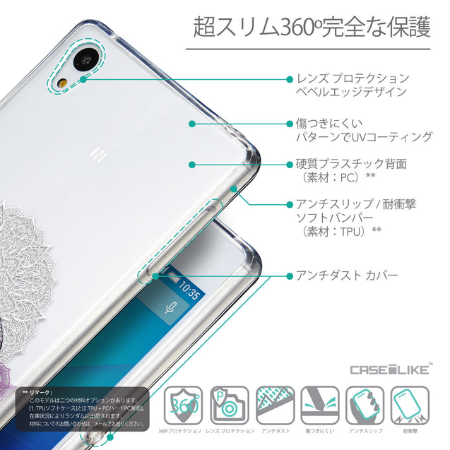 Details in Japanese - CASEiLIKE Sony Xperia Z3 Plus back cover Mandala Art 2301
