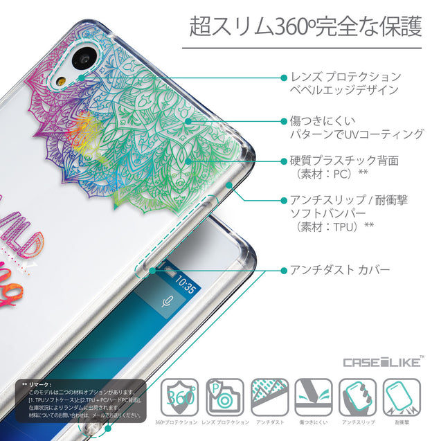 Details in Japanese - CASEiLIKE Sony Xperia Z3 Plus back cover Mandala Art 2302