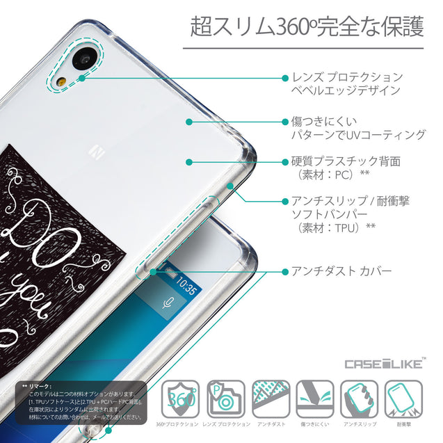Details in Japanese - CASEiLIKE Sony Xperia Z3 Plus back cover Quote 2400