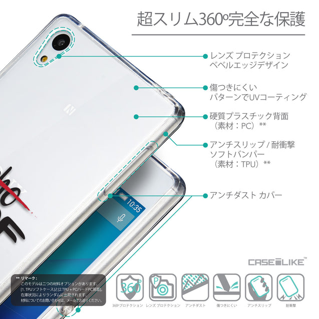 Details in Japanese - CASEiLIKE Sony Xperia Z3 Plus back cover Quote 2405
