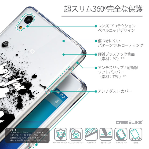 Details in Japanese - CASEiLIKE Sony Xperia Z3 Plus back cover Quote 2413