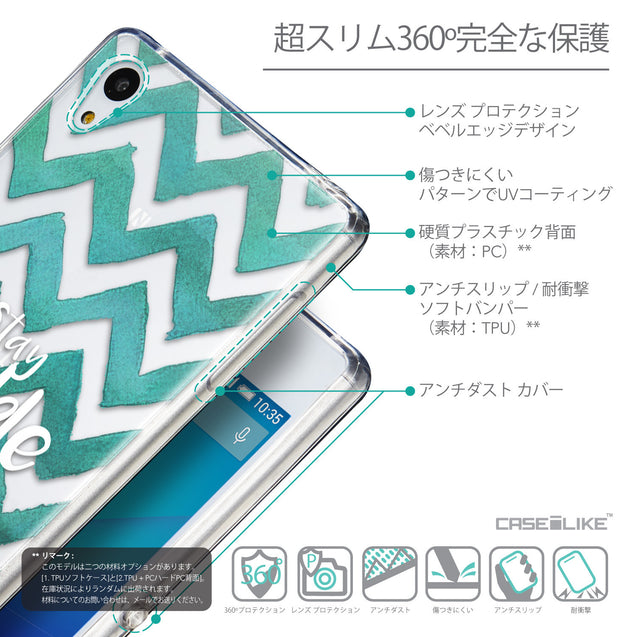 Details in Japanese - CASEiLIKE Sony Xperia Z3 Plus back cover Quote 2418