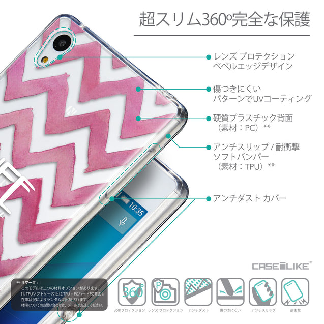 Details in Japanese - CASEiLIKE Sony Xperia Z3 Plus back cover Quote 2419
