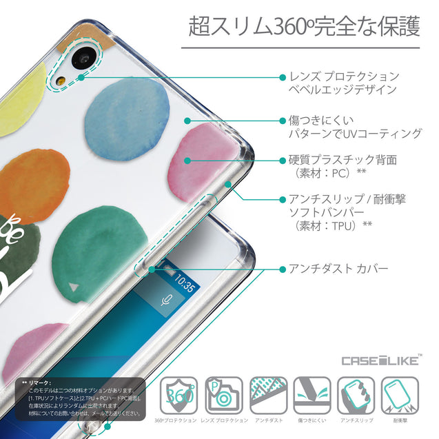 Details in Japanese - CASEiLIKE Sony Xperia Z3 Plus back cover Quote 2420