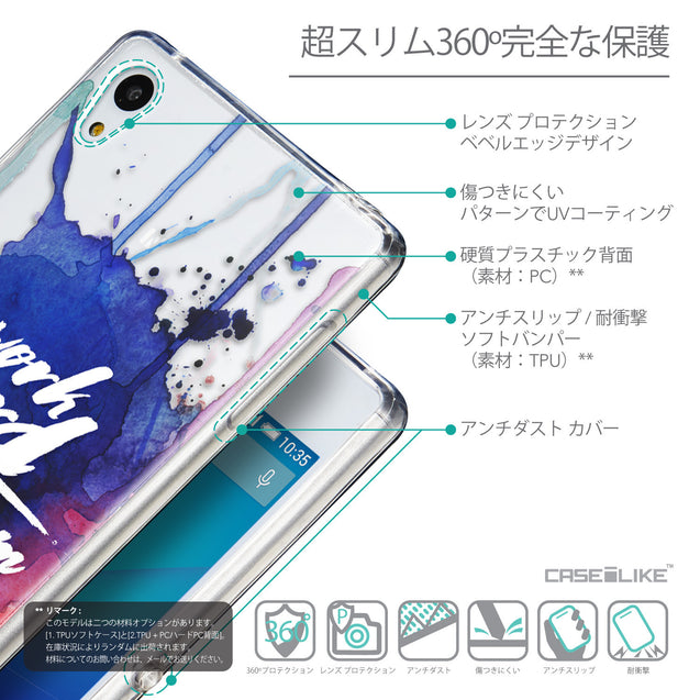 Details in Japanese - CASEiLIKE Sony Xperia Z3 Plus back cover Quote 2422