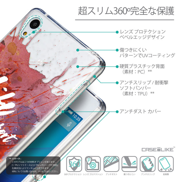Details in Japanese - CASEiLIKE Sony Xperia Z3 Plus back cover Quote 2423