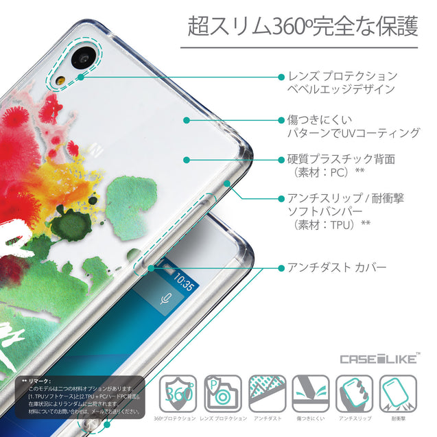 Details in Japanese - CASEiLIKE Sony Xperia Z3 Plus back cover Quote 2424