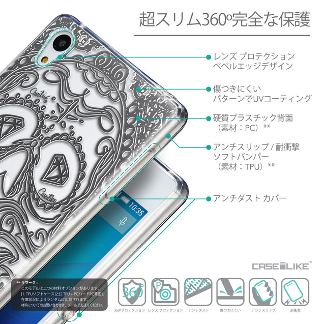 Details in Japanese - CASEiLIKE Sony Xperia Z3 Plus back cover Art of Skull 2524