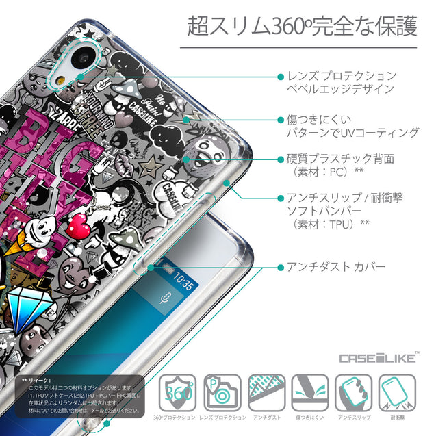 Details in Japanese - CASEiLIKE Sony Xperia Z3 Plus back cover Graffiti 2704