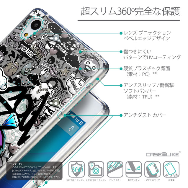 Details in Japanese - CASEiLIKE Sony Xperia Z3 Plus back cover Graffiti 2706