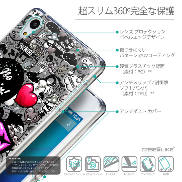 Details in Japanese - CASEiLIKE Sony Xperia Z3 Plus back cover Graffiti 2708