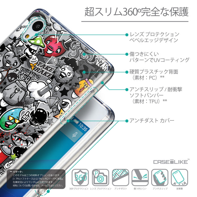 Details in Japanese - CASEiLIKE Sony Xperia Z3 Plus back cover Graffiti 2709